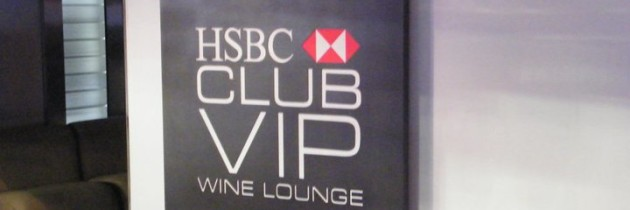 HSBC V.I.P. Restaurant (Rogers Centre)